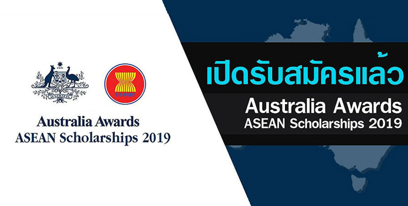 Australia Awards ASEAN Scholarships 2019